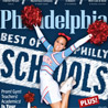 <b>Best Schools 2009:</b> Is yours a winner?
