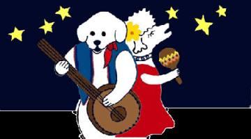 White Dog Salsa