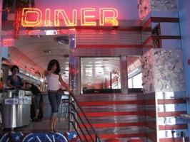 Silk City Diner