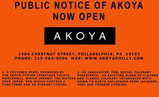 Akoya Now Open
