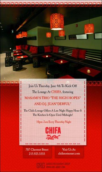 chifa_lounge