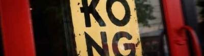 kong_header
