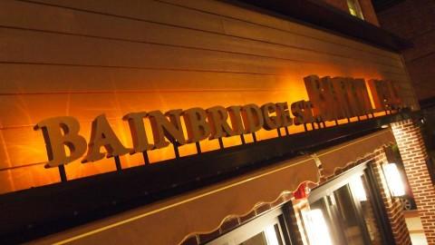 bainbridge-barrel-house