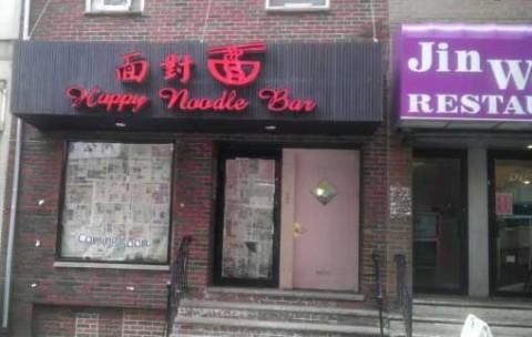 happy-noodle-bar