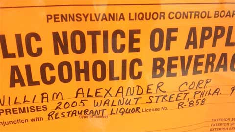 2005-walnut-alcohol-notice