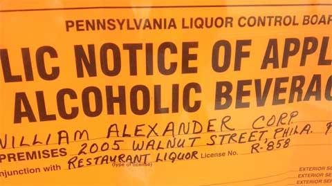 2005-walnut-alcohol-notice