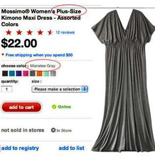 Target Faces Backlash for \'Manatee\' Plus-Size Color