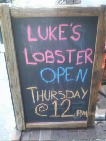 LukesSign