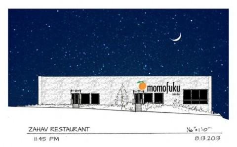 momofuku-zahav