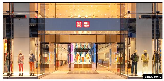 A screen shot of a Tokyo Uniqlo