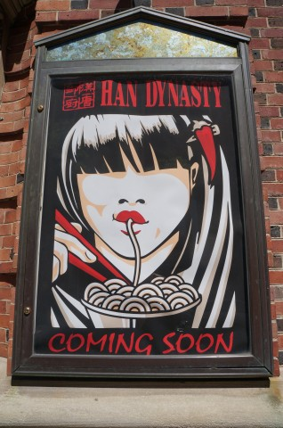 Han Dynasty – Coming Soon