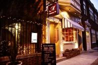 M Restaurant Entrance