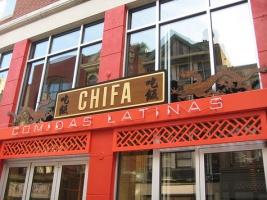 Chifa Facade