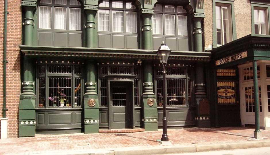 bookbinders-facade