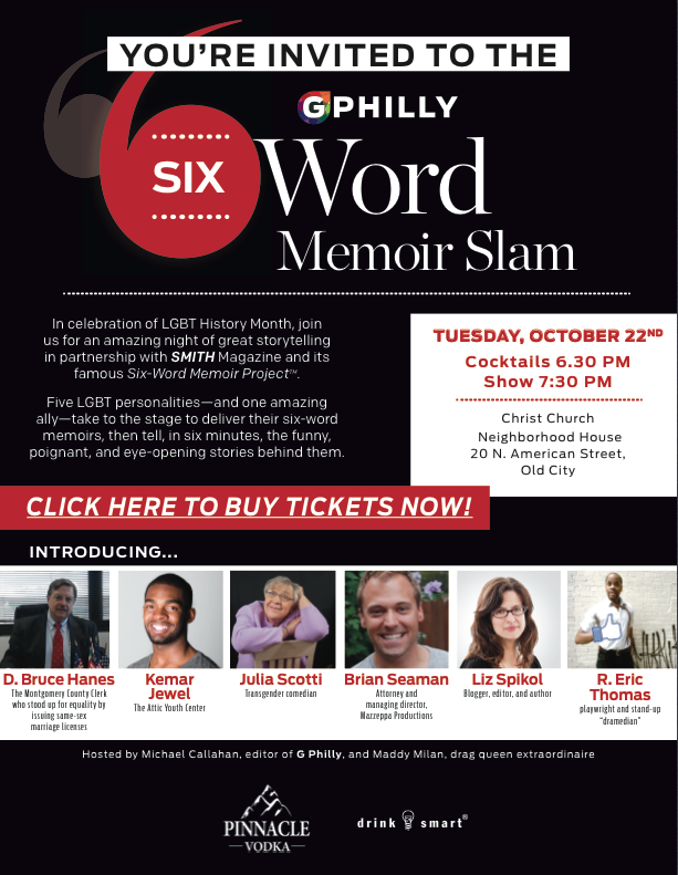 g philly LGBT six-word memoir story slam