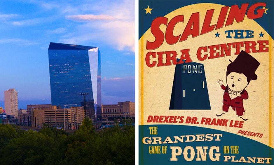 cira centre pong game