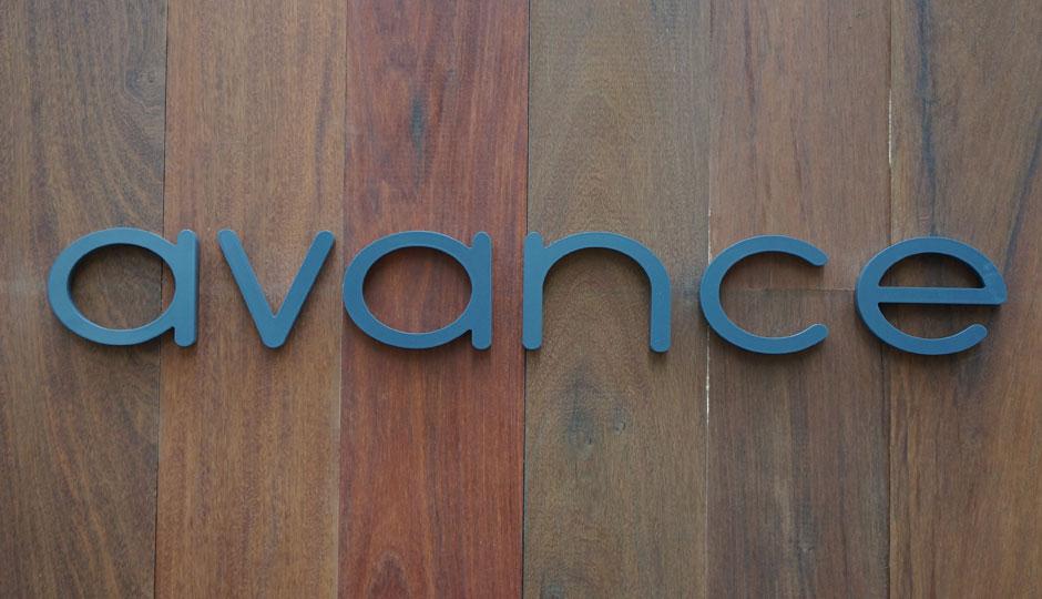 avance-entrance-logo-940