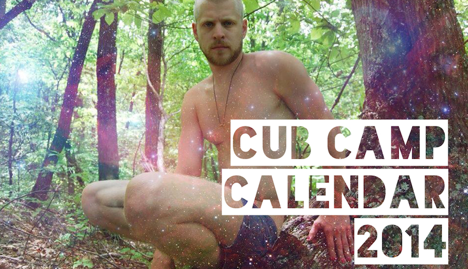 cub camp calendar 2014