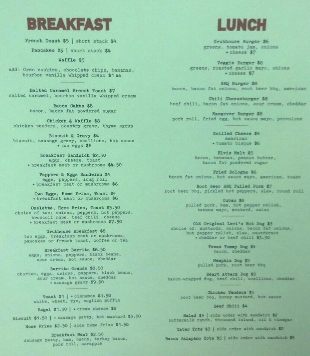 grubhouse new menu