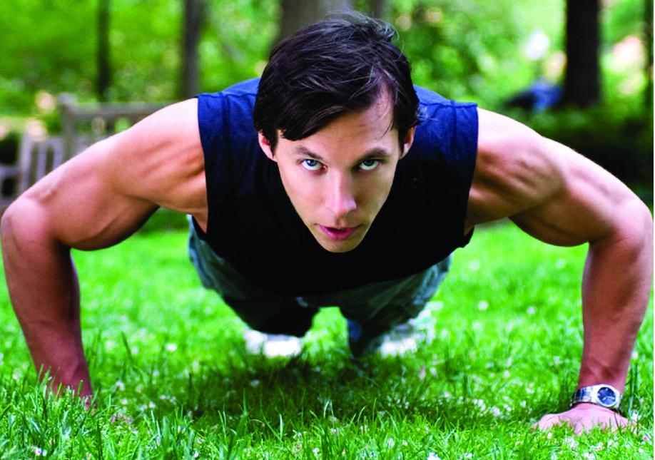 Gavin McKay of Unite Fitness.