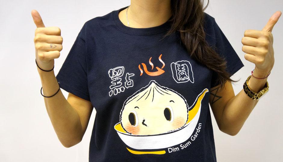 dim-sum-garden-t-shirt-940