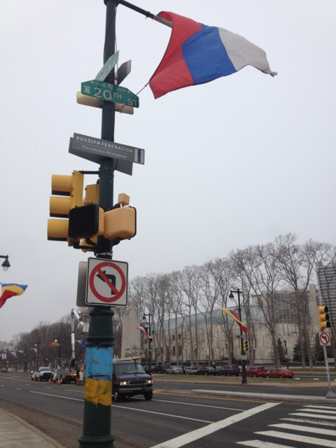 russian federation ukraine flag 3