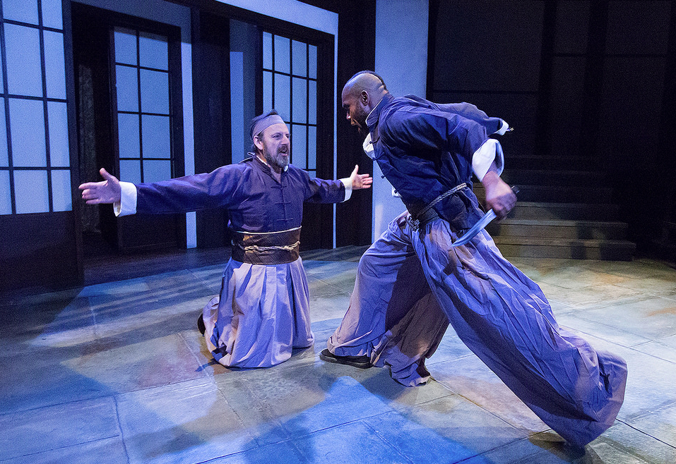 lantern theater julius caesar racist japanese