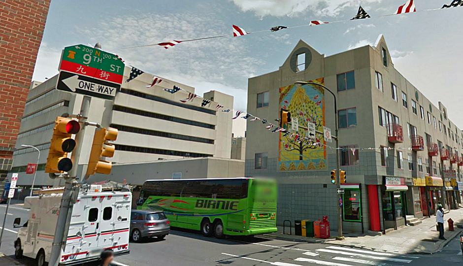Screenshot of the artwork at 9th and Race via Google Street View