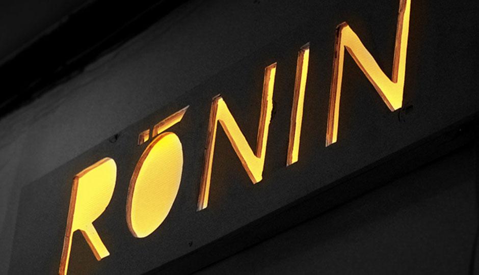 ronin-kitchen-940