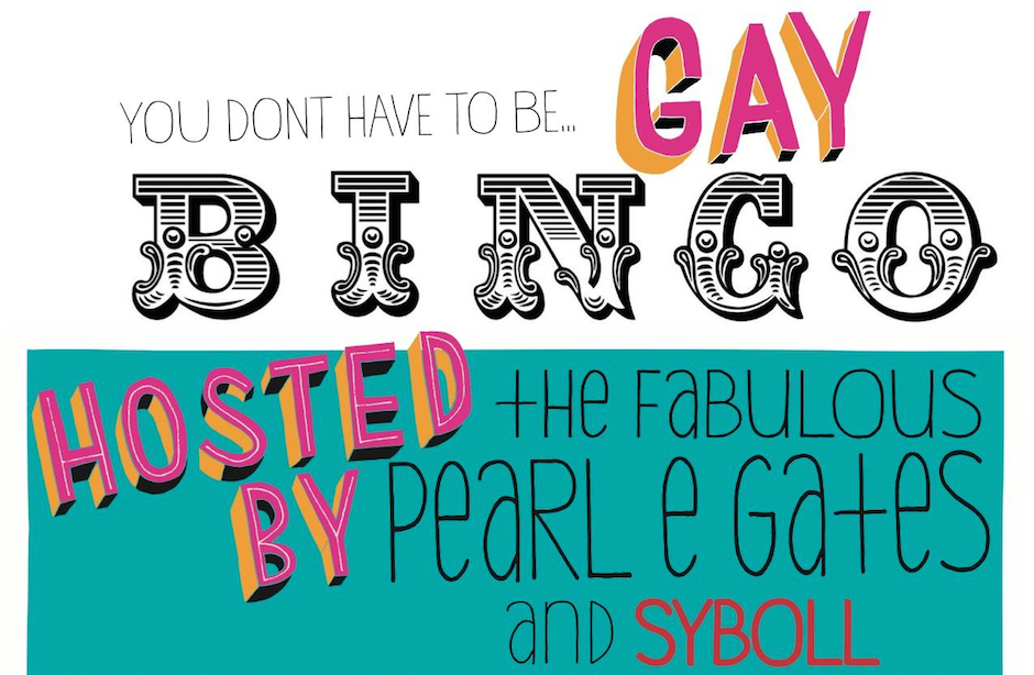 you dont have to be gay bingo