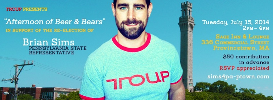 brian sims beer and bears