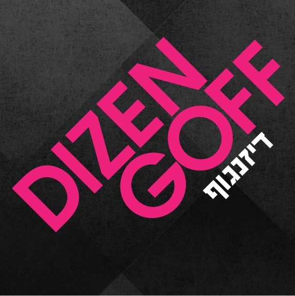 dizengoff-square