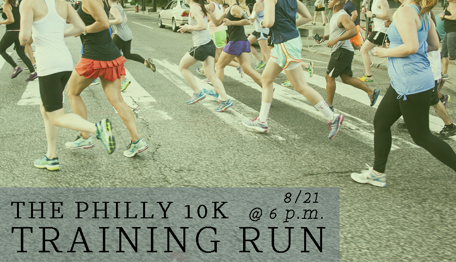 philly10K run copy2
