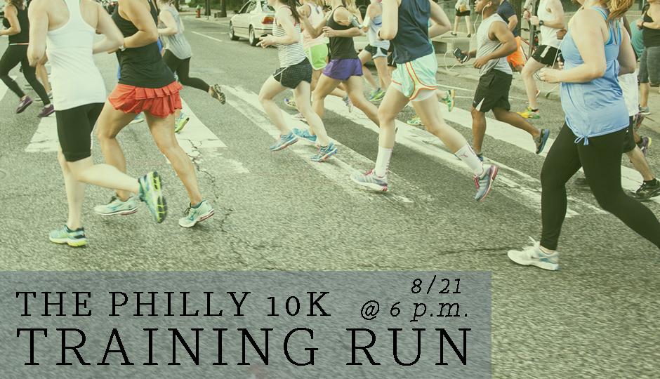 philly10K run copy2
