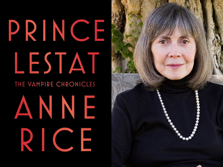 anne rice free library