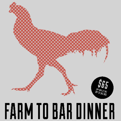 farm-to-bar-jerrys-400