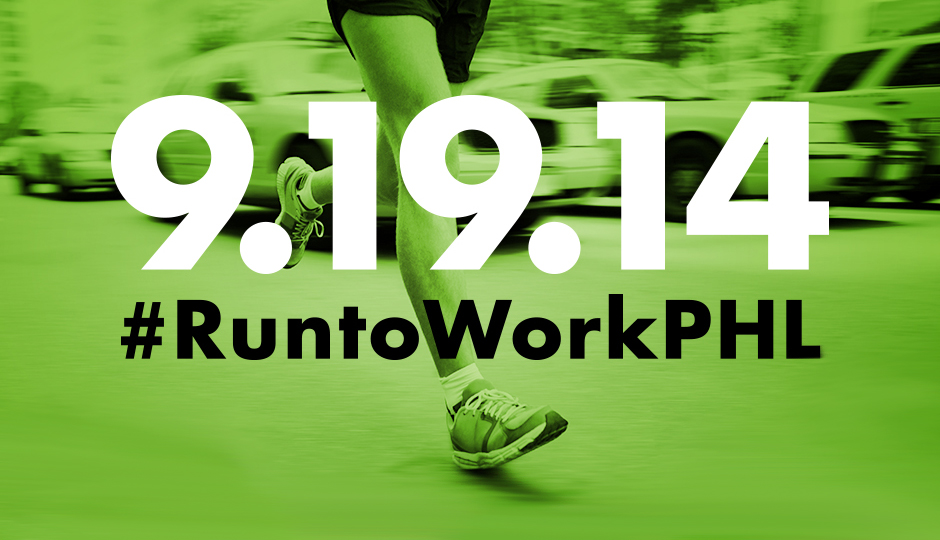 run to work marquee