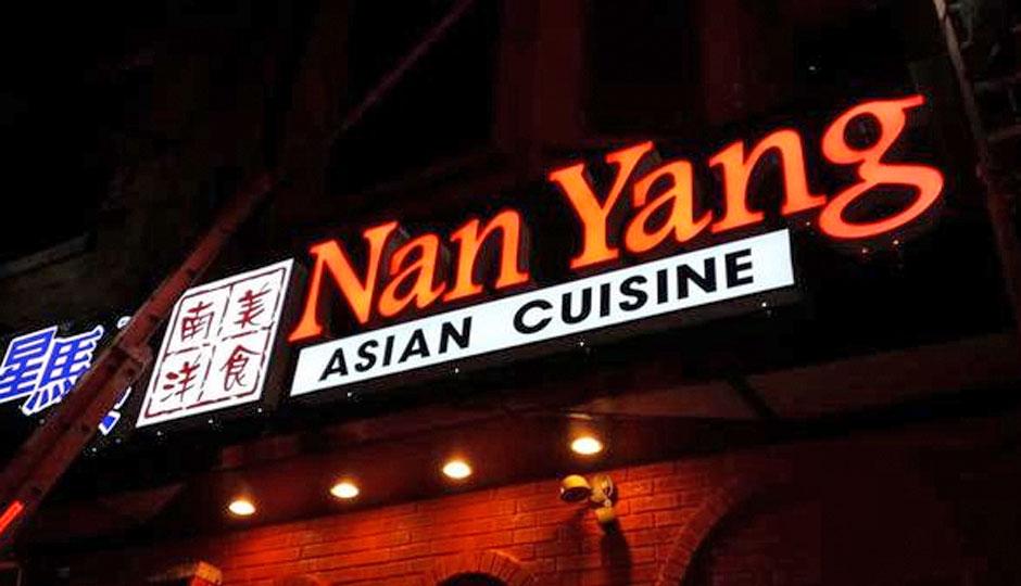 nan-yang-asian-cuisine-940