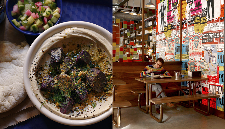 Dizengoff | Photos by Jason Varney