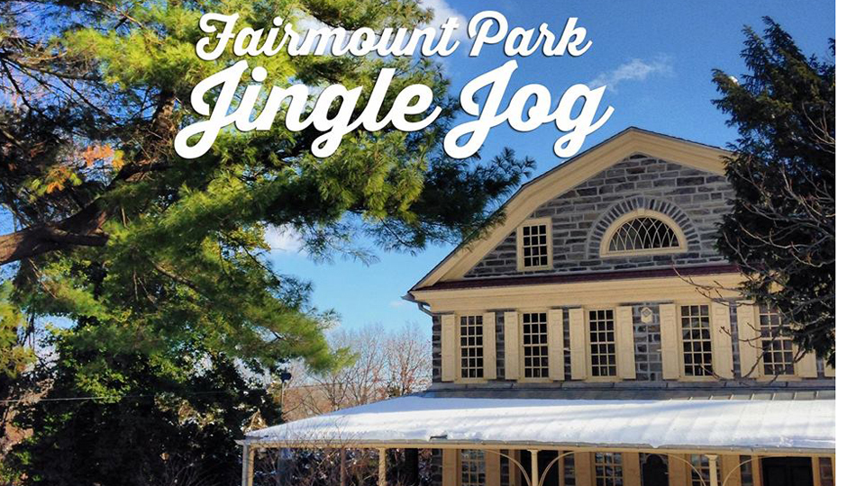 Photo via Fairmount Park Conservancy