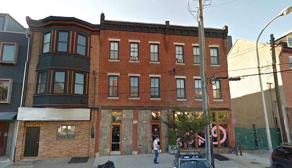 Photo via Google Street View