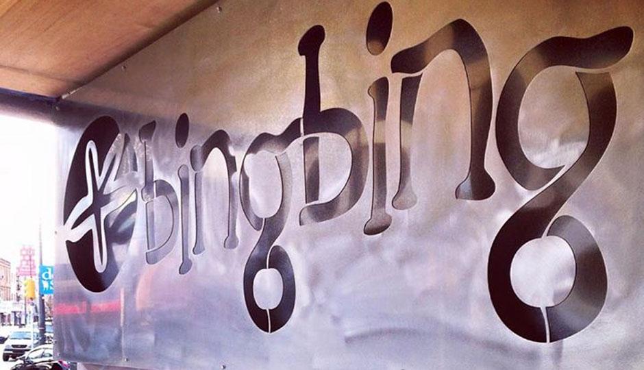 bing-bing-940