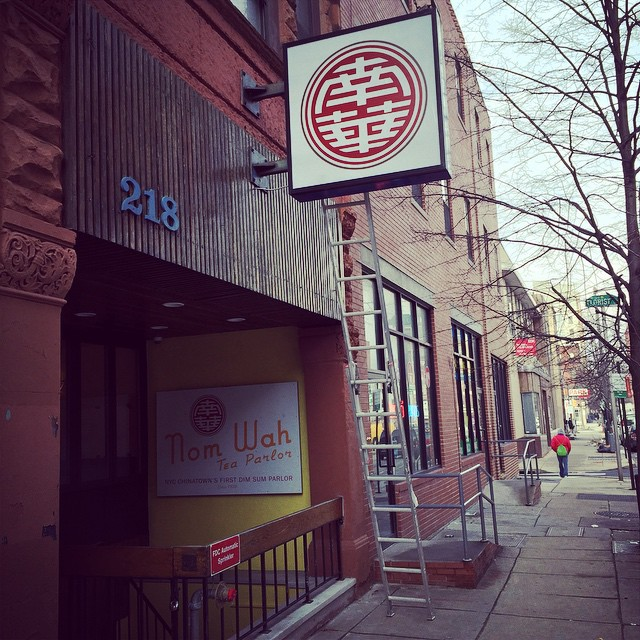 Nom Wah Tea Parlor coming to 218 N 13th Street.