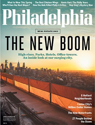 new-boom-mar-2015-cover-315x413