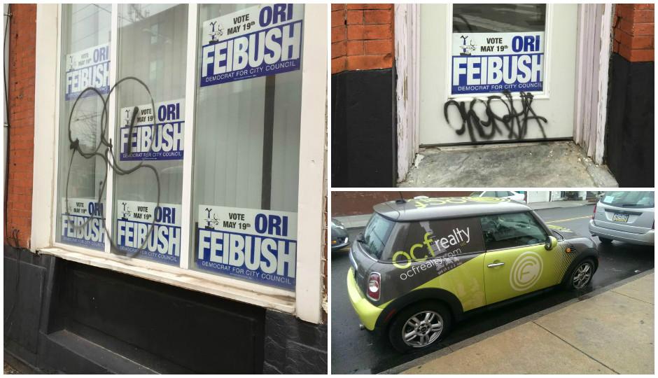 Feibush vandalism