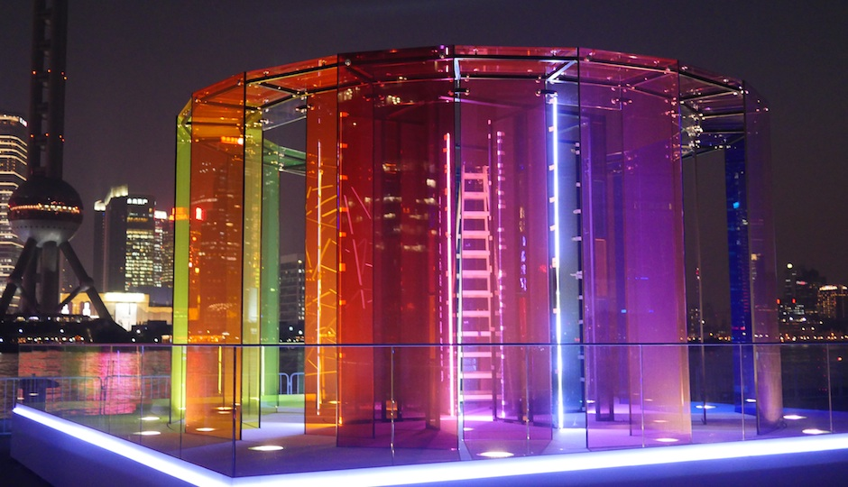 """""""Pavilion 3: The Stuff of Dreams"""""""