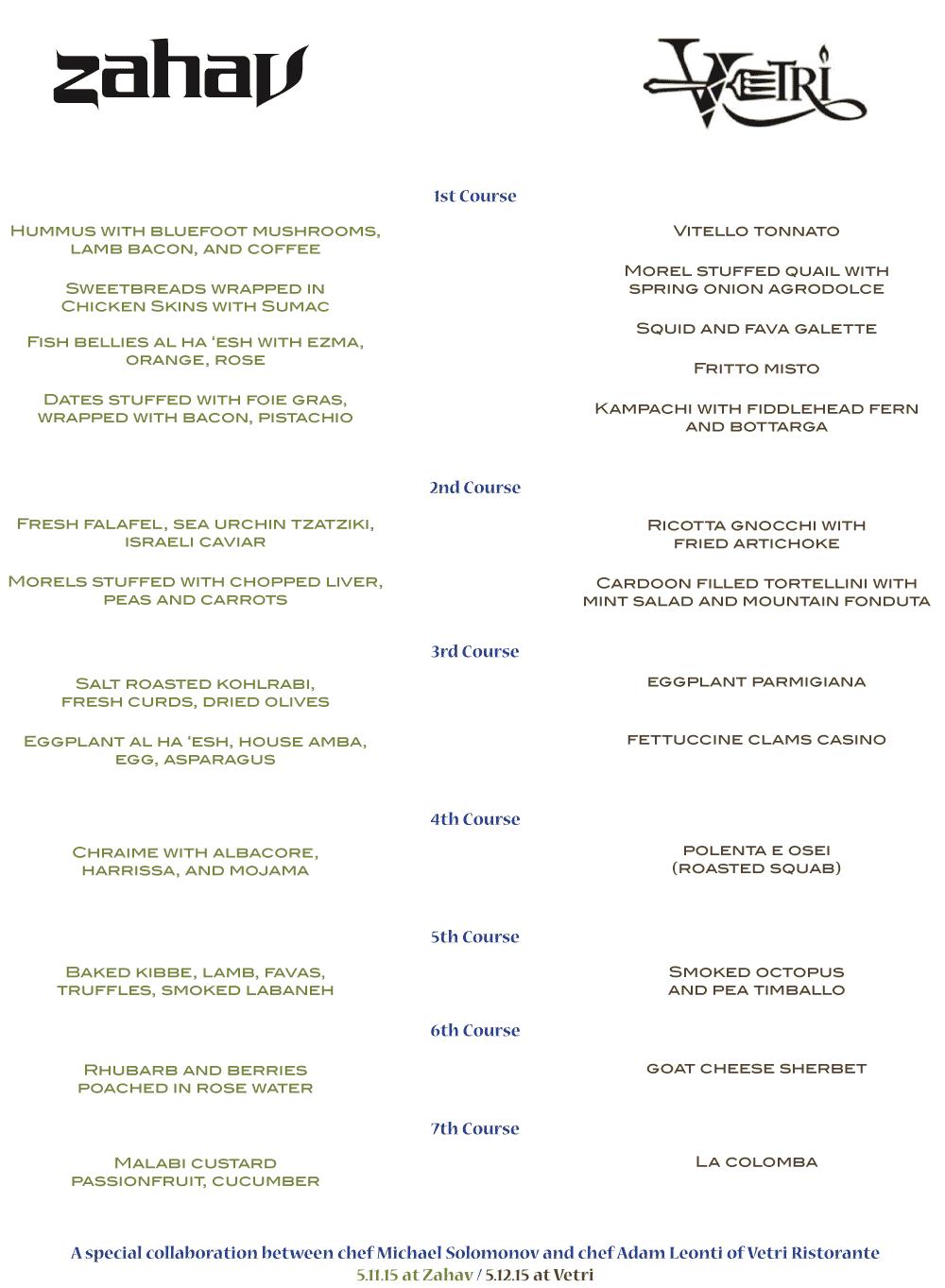 Zahav-Vetri-Collaboration-Menu