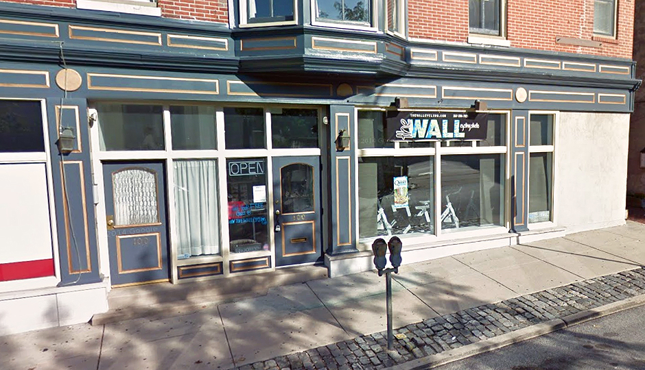The Wall's currently location on Levering Street | Photo via Google Maps