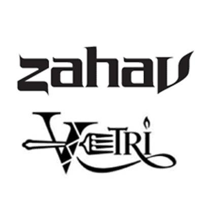 zahav-vetri-interlocked