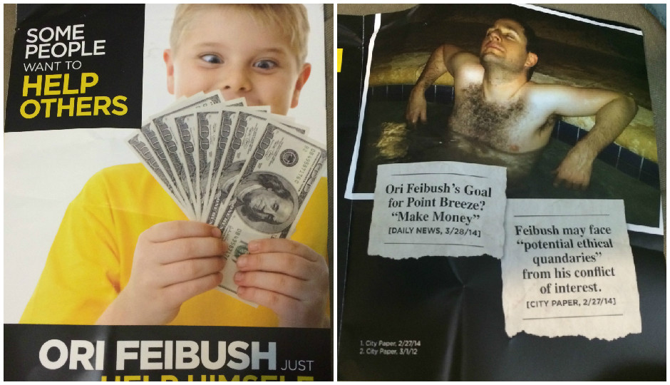 Feibush-Hot-Tub-Mailer